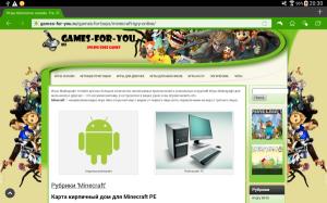Рубрика Minecraft